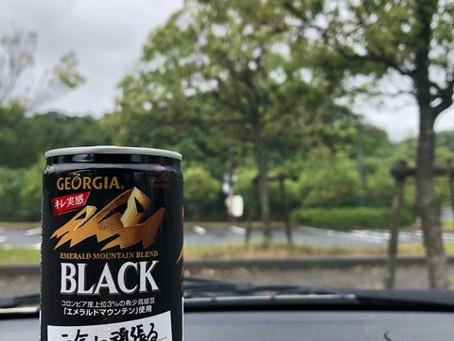 本日の日盤吉方 2018/05/19