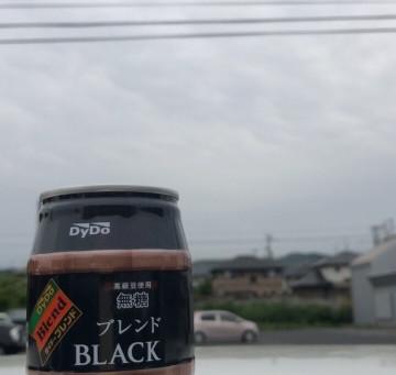 本日の日盤吉方 2018/05/26