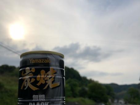 本日の日盤吉方 2018/05/12