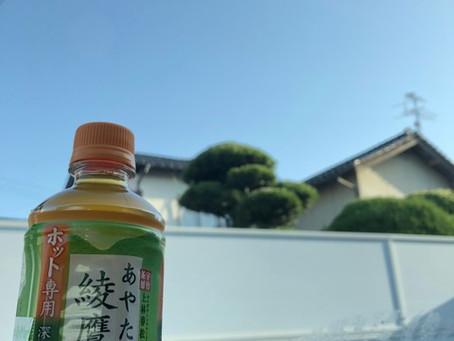 本日の日盤吉方 2018/04/19