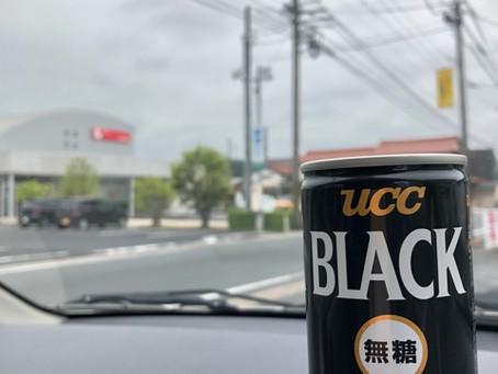 本日の日盤吉方 2018/05/08
