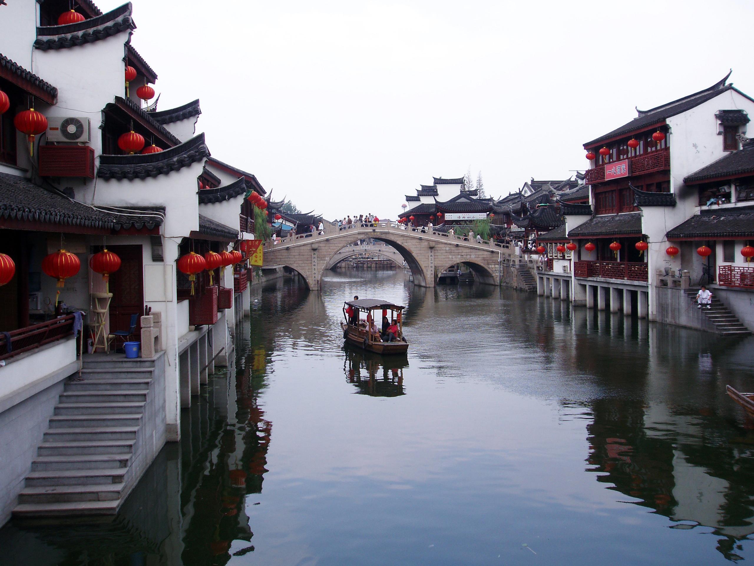 Shanghaicanal