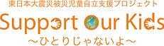 sok-logo-3.jpg