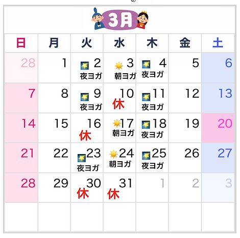 スクリーンショット 2020-12-16 20.01.37.png