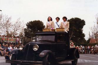 corso 1984 (9).jpg