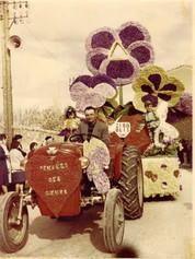 corso 1961-2.jpg
