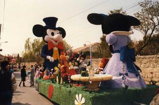 corso 1985 (2).jpg