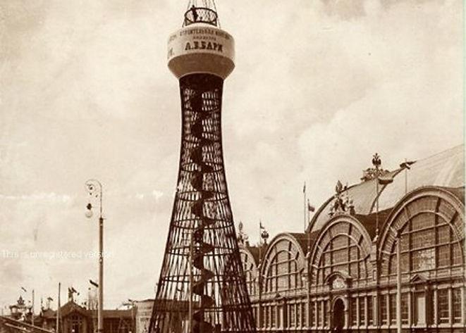 Шуховская башня на Всероссийской промышленной и художественной выставке 1896 года