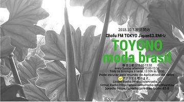 TOYONO_modabrasilTokyo.jpg