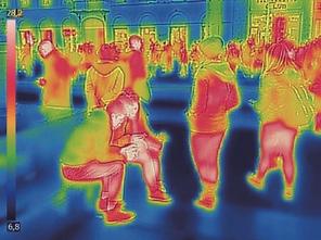 Image from 21-2-2020 Body Temperature De