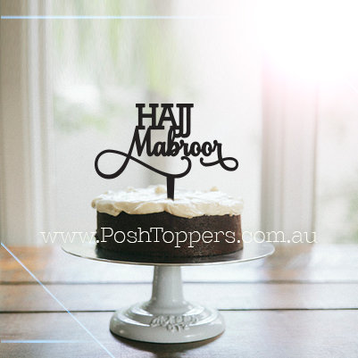 Hajj Mabroor Cake Topper