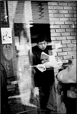 1992 seoul korea