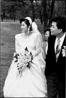 1993 seoul korea