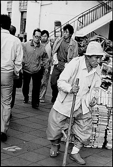 1998 seoul korea