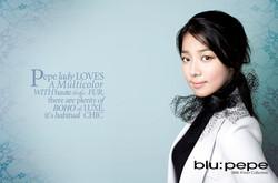 blu pepe