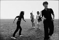 1986 seoul korea