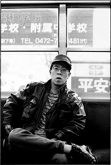 1990 tokyo japan