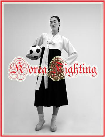 W magazine korea