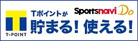 sportsnavido_t_banner.png