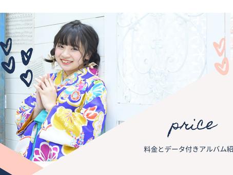 女の子のための袴写真は一生残せるアルバムは家族の豊かな関係を育て、家族全員が認め合う関係へ
