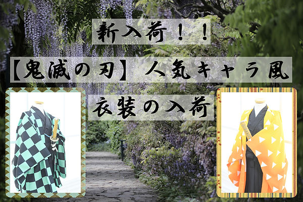 flowers-4284677_1920.jpg
