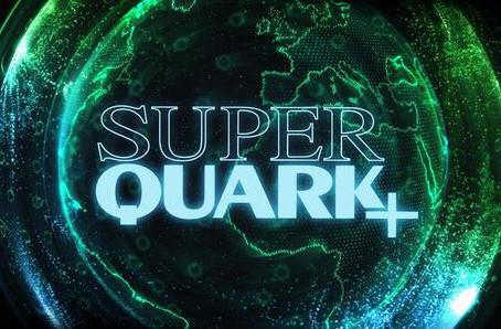 Capuchin monkeys on Superquark+