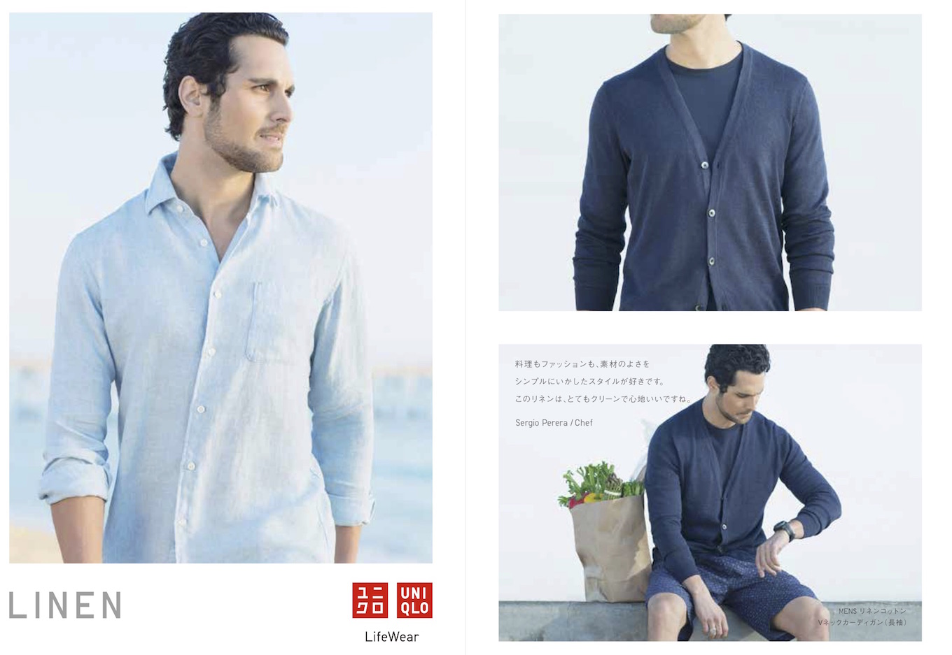 Uniqlo copy