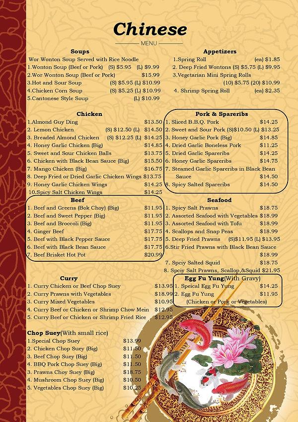 堂食菜单1_page-0003.jpg