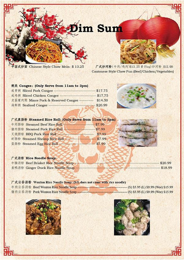 堂食菜单1_page-0005.jpg