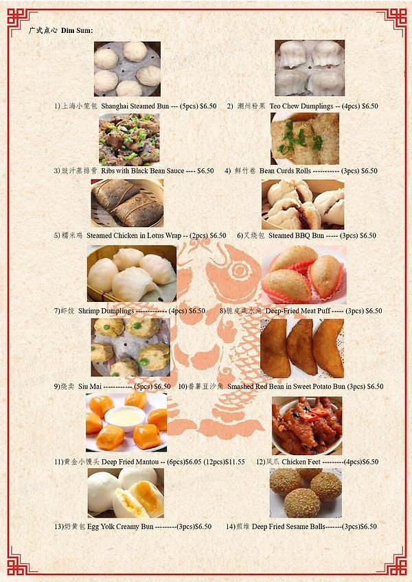 堂食菜单1_page-0006.jpg