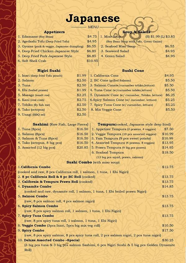 堂食菜单1_page-0001.jpg