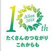 ★アリオス10周年記念ロゴ.jpg