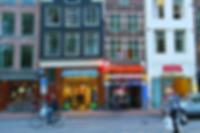 Albert-heijn-amsterdam-westermarkt-who-i