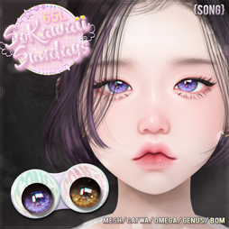{S0NG} - Lucy Eyes
