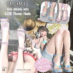 POP MM208 Sokawaii 6_8_2020.png