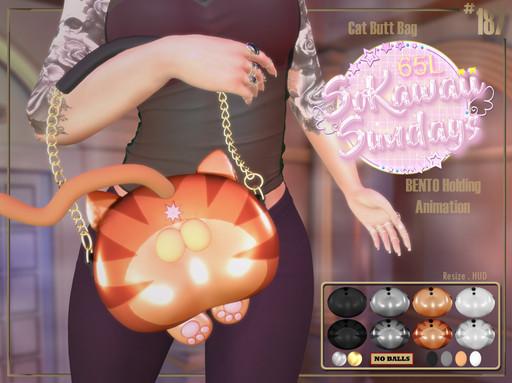 Boutique #187 - Cat Butt Bag
