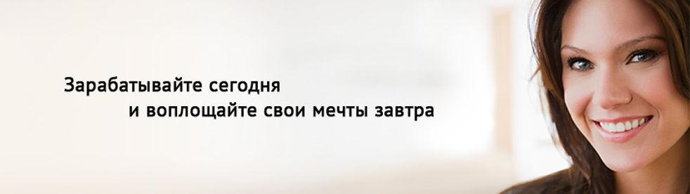 oriflame_dlya_konsultantov.jpg