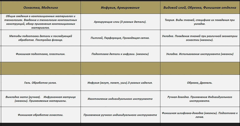 Учебный план_edited.jpg