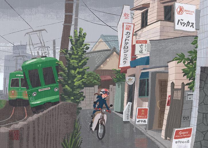 ogawa shinjirou.jpg