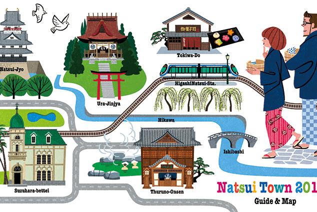 kenchiku tougou 2.jpg