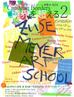 Zuse Meyer さんのアートスクール展覧会を開催いたします