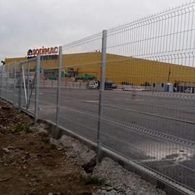 Supermercado A Cuenta -  Rancagua