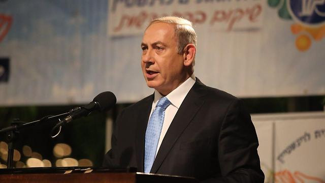 Netanyahu: Israel reevaluating ties with UN following resolution - Read More from Ynet News