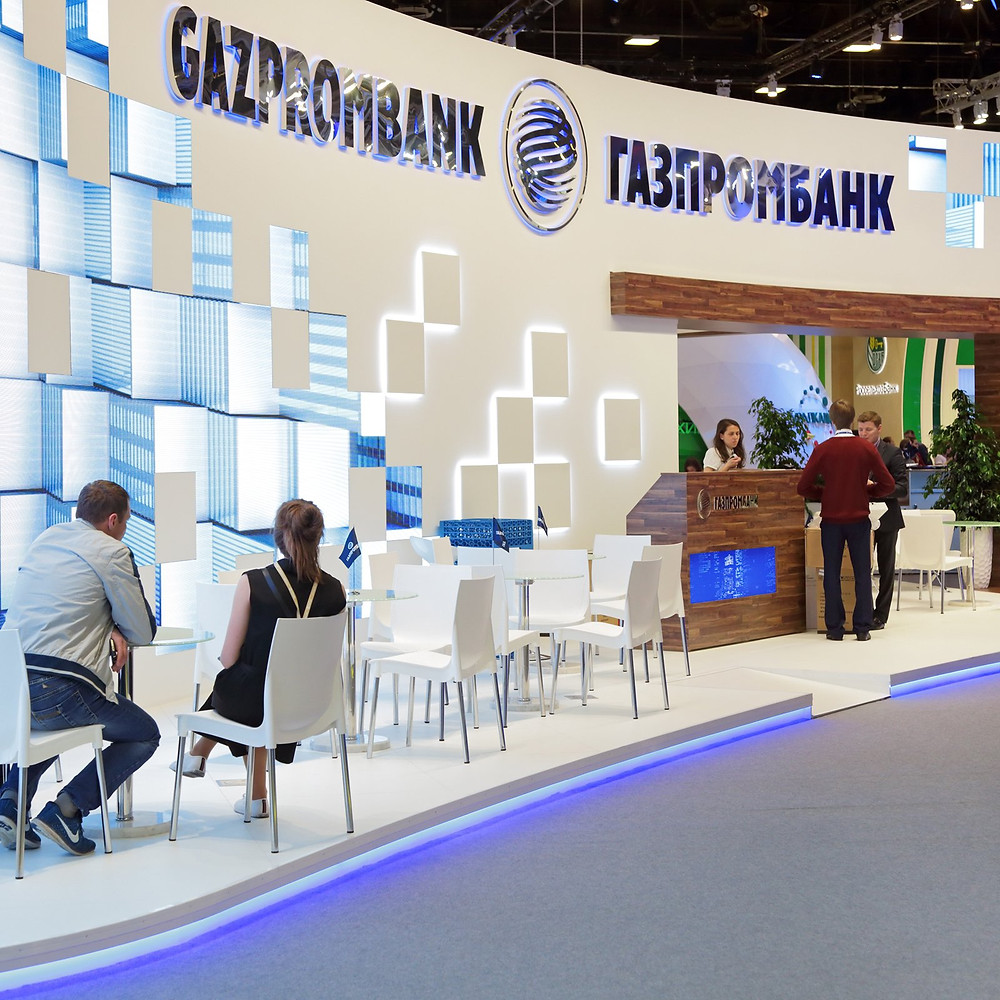 Report: Russia's Gazprombank to Test Cryptocurrency Service - Read More from Coindesk