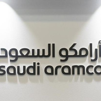 Saudi Arabia says it 'remains committed' to Aramco IPO