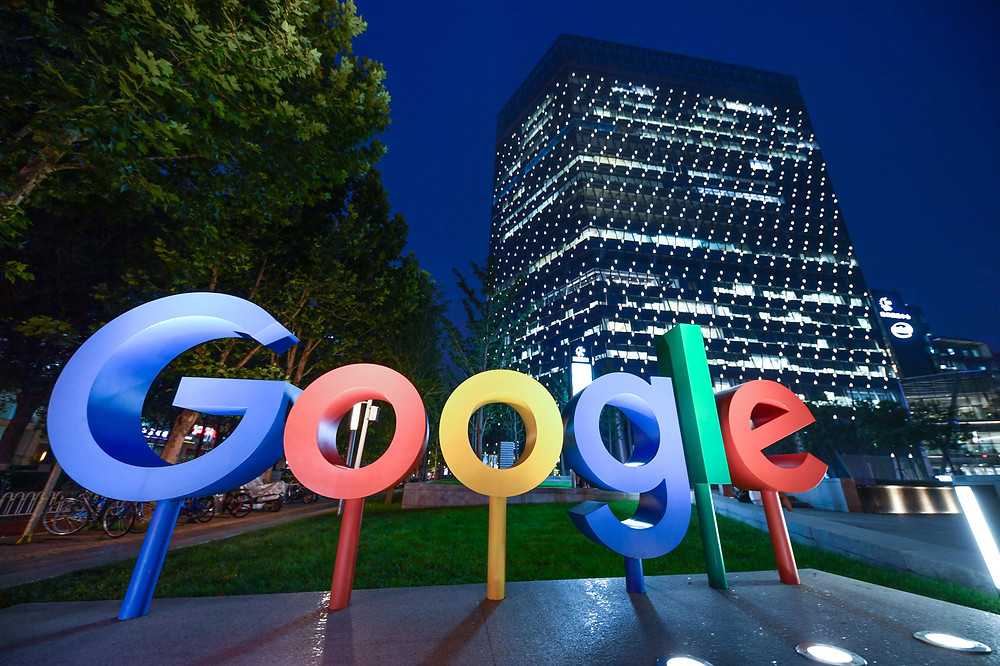 Google tracked banned words to refine rumored China search engine - Read More from Engadget