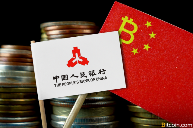PBOC Lists New Rules for Chinese Bitcoin Exchanges - Read More at Bitcoin.com