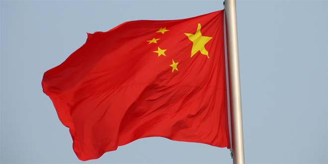Chinese National Arrested for Allegedly Acting Within the United States as an Illegal Agent of the People's Republic of China - Read More from DOJ
