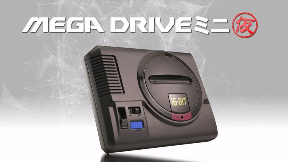 The Sega Genesis Mini (or Mega Drive Mini) has been delayed to 2019 - Read More from CNET