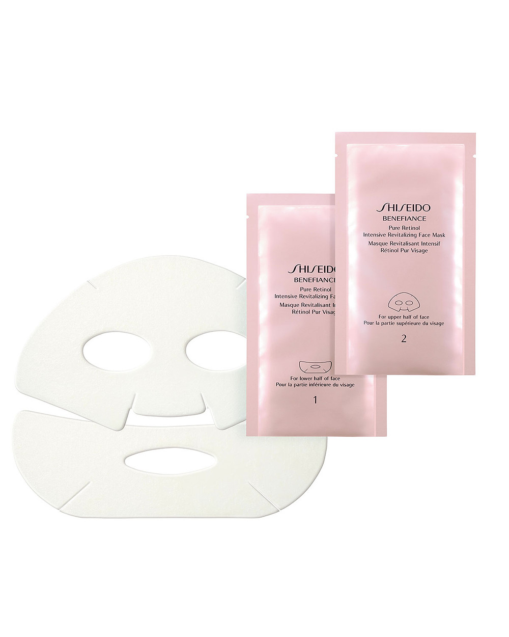Shiseido Benefiance Pure Retinol Intensive Revitalizing Face Mask $65 - Recommended for all skin types